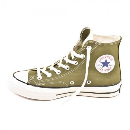 Sneakers Converse All Star - Herbal / Noir / Egret - T80718611